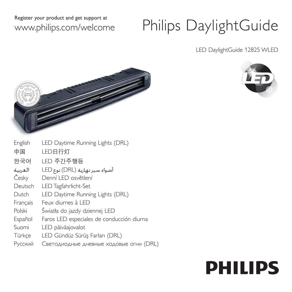 Philips LED DaylightGuide user guide - complete pdf