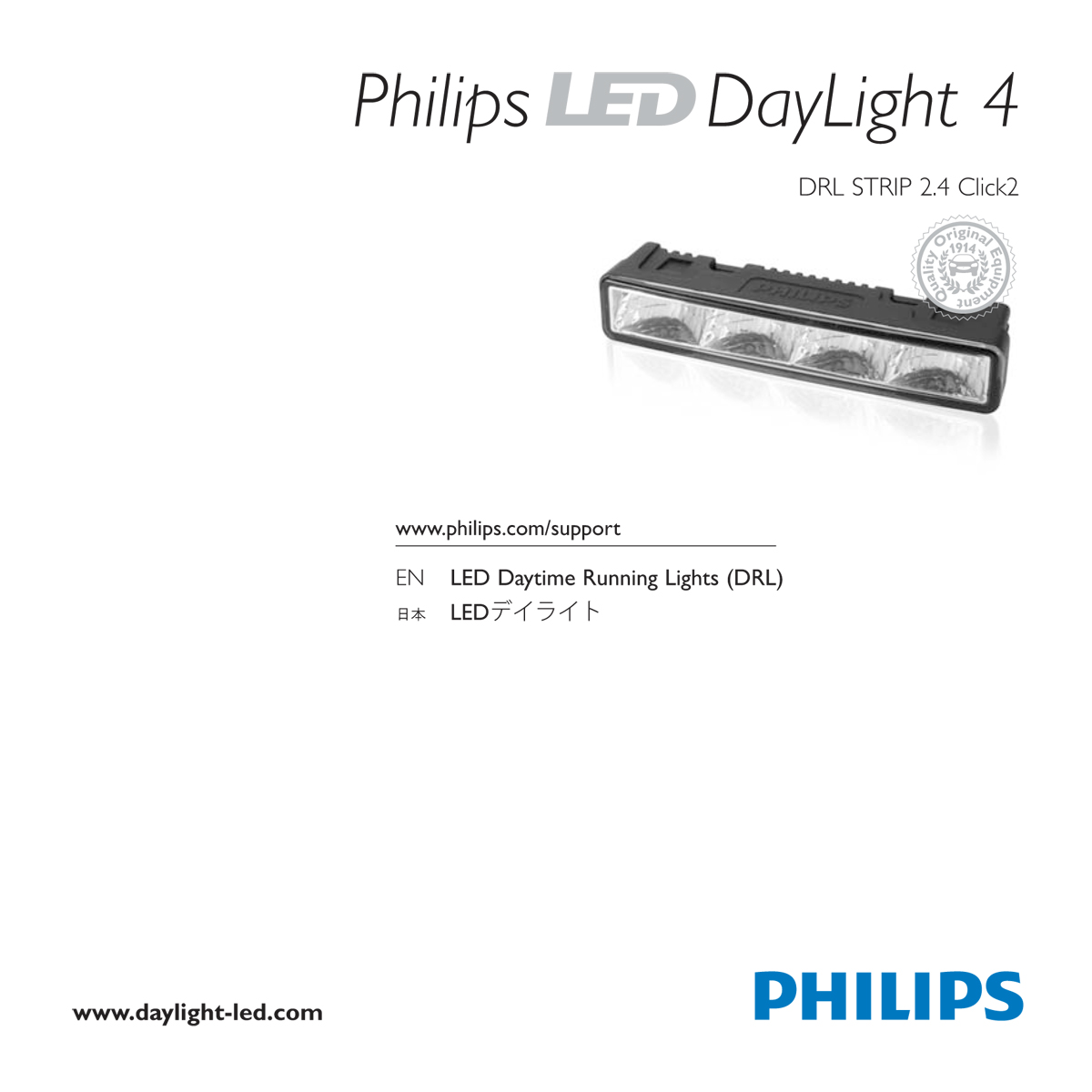 Daylight Wiring Diagram Schematic Diagrams For Led Daytime Running Lights Philips Drl Easy To Read U2022
